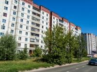 Казань, улица Академика Завойского, дом 7. многоквартирный дом