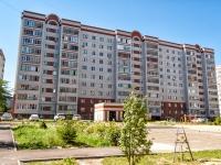 Казань, улица Академика Завойского, дом 11. многоквартирный дом