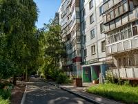 Казань, улица Академика Завойского, дом 12. многоквартирный дом