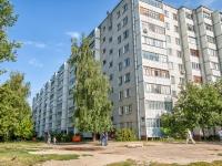 Казань, улица Академика Завойского, дом 14. многоквартирный дом