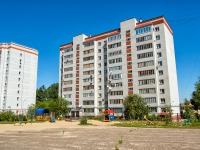 Казань, улица Академика Завойского, дом 15. многоквартирный дом