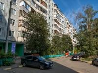Казань, улица Академика Завойского, дом 2. многоквартирный дом