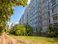 Казань, улица Академика Завойского, дом 8. многоквартирный дом