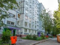 Казань, улица Академика Завойского, дом 18. многоквартирный дом