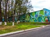 Казань, улица Салиха Батыева. гараж / автостоянка