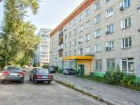 Казань, улица Выборгская, дом 2. общежитие