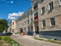 Казань, улица Ютазинская, дом 1. многоквартирный дом