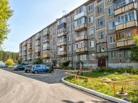 Казань, улица Ютазинская, дом 12. многоквартирный дом