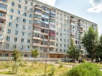 Казань, улица Ютазинская, дом 14. многоквартирный дом