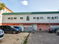 соседний дом: ул. Ютазинская, дом 18А. офисное здание