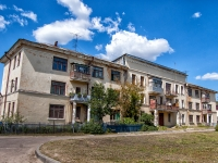Казань, улица Рахимова, дом 7. многоквартирный дом