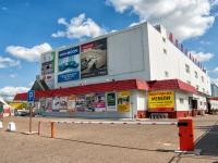 Казань, улица Рахимова, дом 8. торговый центр Мебельград