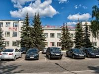 Казань, улица Рахимова, дом 8 к.19. офисное здание