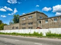 Казань, улица Рахимова, дом 8 к.63. офисное здание