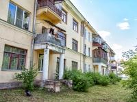 Казань, улица Рахимова, дом 9. многоквартирный дом