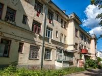 Казань, улица Рахимова, дом 11. многоквартирный дом