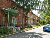 Казань, улица Рахимова, дом 15. многоквартирный дом