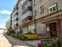 Казань, улица Рахимова, дом 21. многоквартирный дом