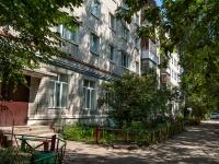 Казань, улица Рахимова, дом 23. многоквартирный дом