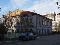 Казань, улица Ново-Песочная, дом 44. колледж Малого бизнеса и предпринимательства
