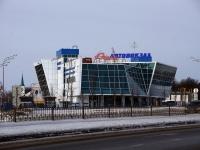 """Казань, проезд Оренбургский, дом 207. автовокзал """"Южный"""""""