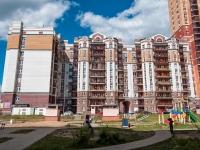 Казань, Баки Урманче ул, дом 8