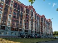 Казань, улица Гарифа Ахунова, дом 2. многоквартирный дом