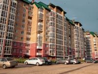Казань, улица Гарифа Ахунова, дом 20. многоквартирный дом