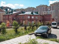 Казань, улица Мидхата Булатова, дом 7. детский сад №5, Подсолнух