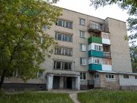 Казань, улица Гудованцева, дом 1. многоквартирный дом