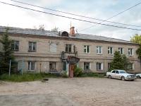 Казань, улица Гудованцева, дом 5. многоквартирный дом