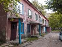 Казань, улица Гудованцева, дом 9. многоквартирный дом