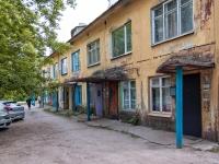Казань, улица Гудованцева, дом 11. многоквартирный дом