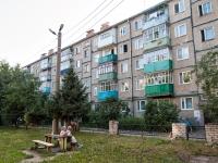 Казань, улица Гудованцева, дом 41. многоквартирный дом