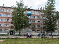 Казань, улица Химиков, дом 1. многоквартирный дом