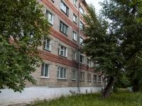 Казань, Химиков ул, дом 1