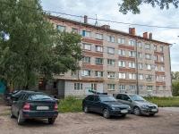 Казань, улица Химиков, дом 3. многоквартирный дом