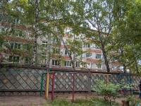 Казань, улица Химиков, дом 5. многоквартирный дом