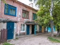 Казань, улица Химиков, дом 7. многоквартирный дом