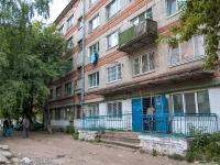 Казань, улица Химиков, дом 9. многоквартирный дом