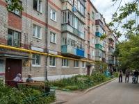 Казань, улица Химиков, дом 15. многоквартирный дом