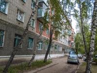 Казань, улица Химиков, дом 17. многоквартирный дом
