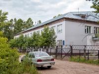 Казань, улица Химиков, дом 23. поликлиника