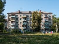 Казань, улица Химиков, дом 21. многоквартирный дом