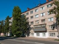 Казань, улица Химиков, дом 25. многоквартирный дом