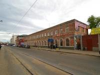 喀山市, Burkhan Shakhidi st, 房屋 9А. 商店
