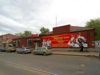 Kazan, Burkhan Shakhidi st, house 9. store
