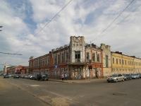 Kazan, Burkhan Shakhidi st, house 11. vacant building