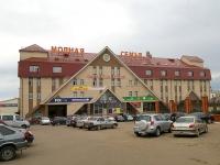 Казань, торговый центр МОДНАЯ СЕМЬЯ, улица Бурхана Шахиди, дом 17