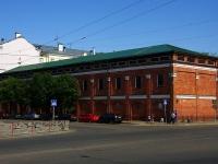 улица Бурхана Шахиди, дом 7. бытовой сервис (услуги)